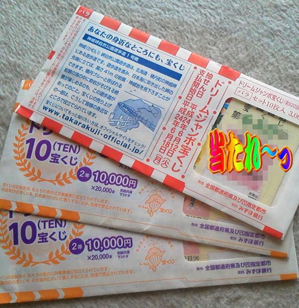 20120516kuji.jpg