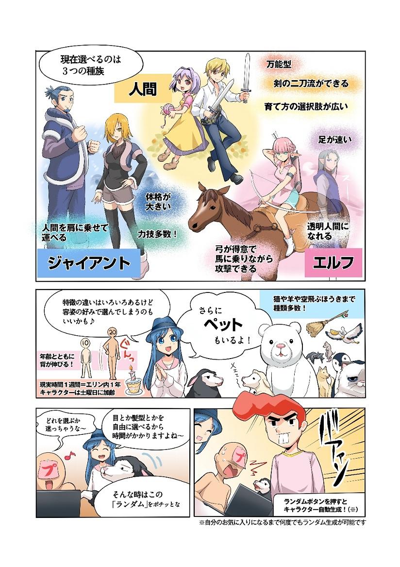 comic_descri_p03.jpg
