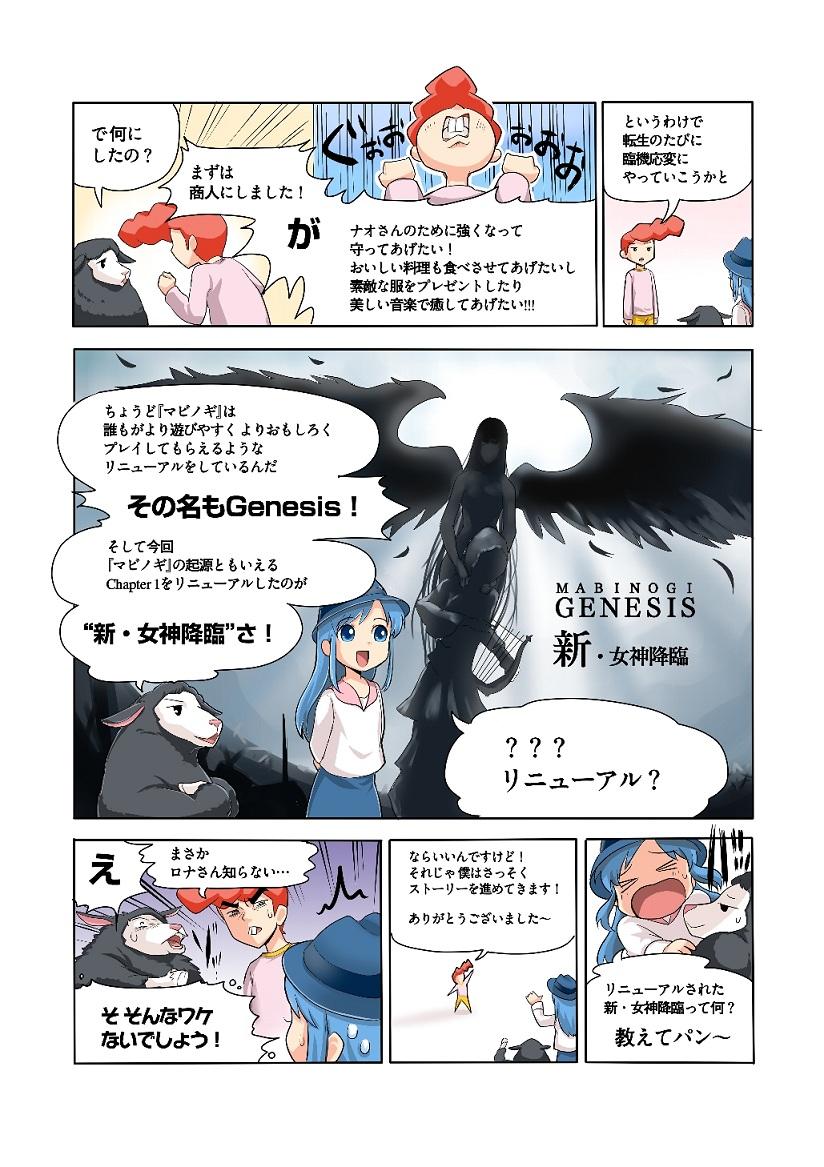 comic_descri_p06.jpg