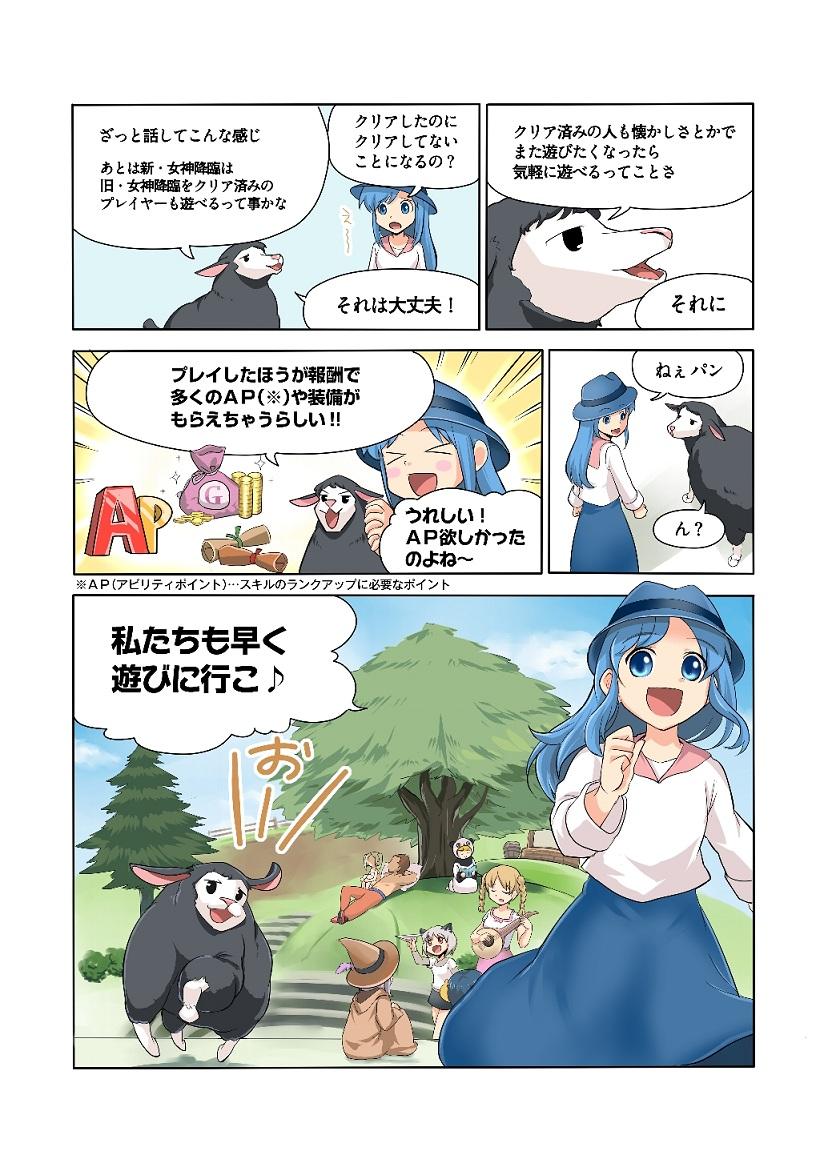 comic_descri_p09.jpg