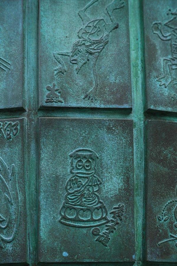 えがら神社筆塚かっぱ彫刻11
