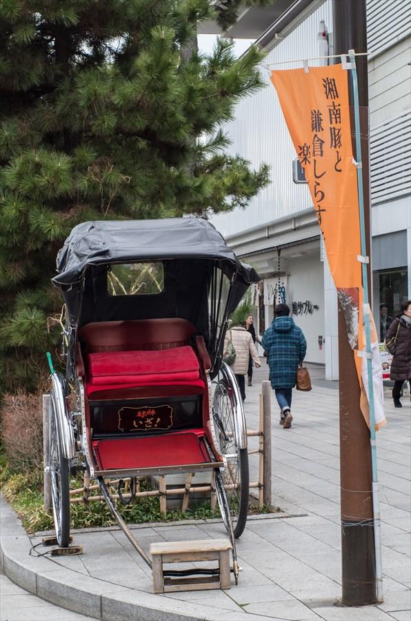鎌倉スナップ人力車のたたずまい18