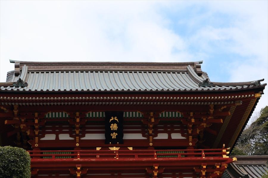 鶴岡八幡宮本殿大屋根05