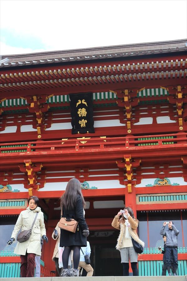 鶴岡八幡宮参拝本宮前階段01