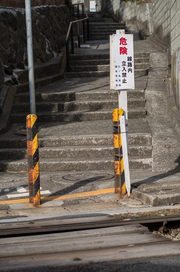 江ノ電変な踏切05