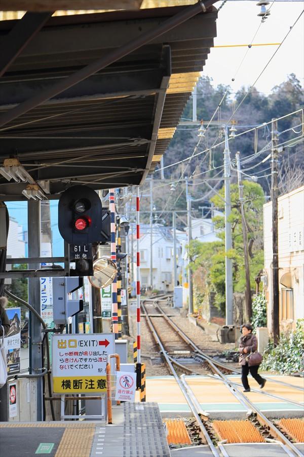 鎌倉江ノ電長谷駅構内踏切09