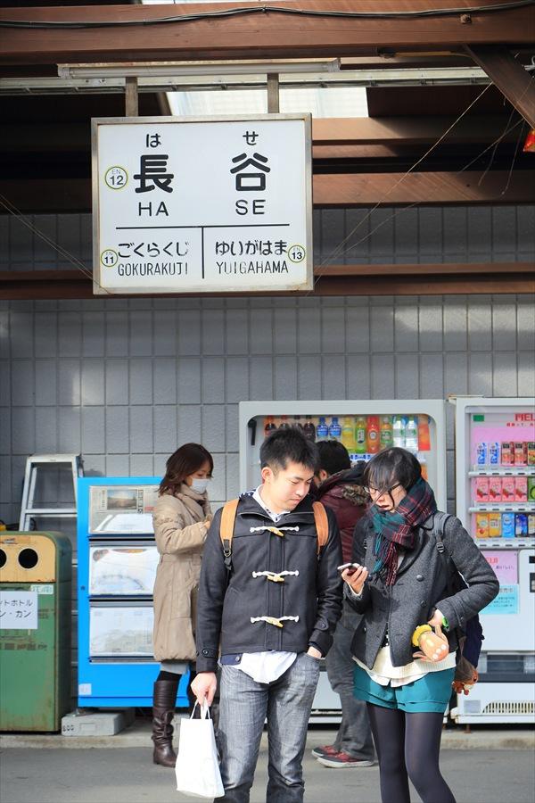 鎌倉江ノ電長谷駅風景06