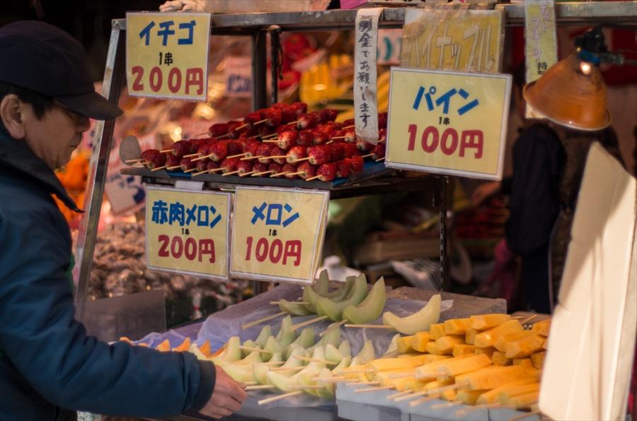 上野アメ横アメ横果物串10
