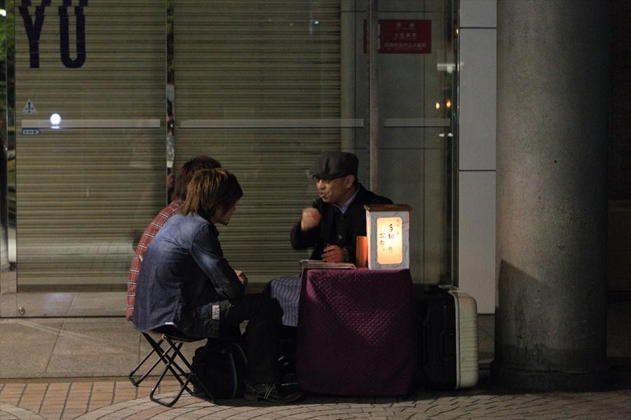 新宿新宿の母ならぬ父05