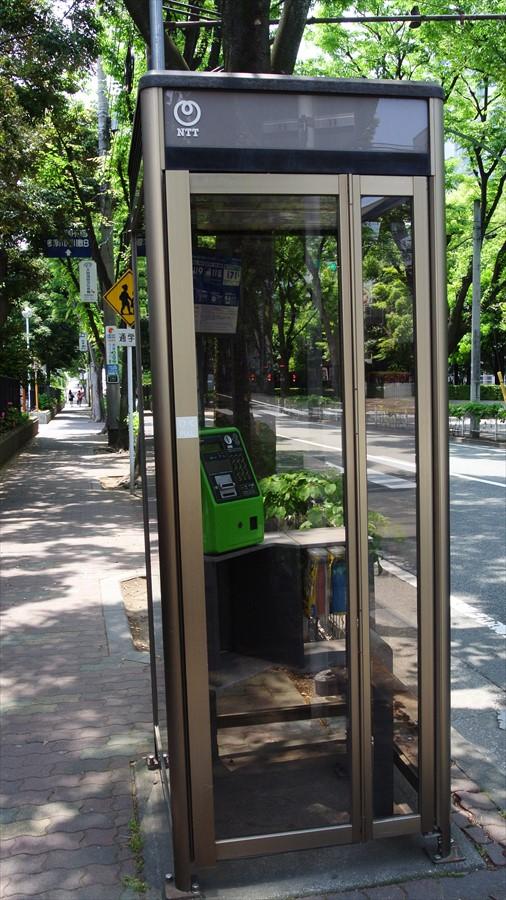 多摩川J1電話ボックス05