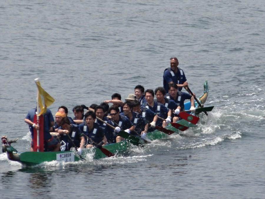 横浜ドラゴンレース00
