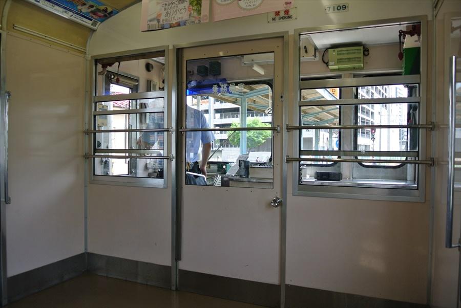 福島交通車内05