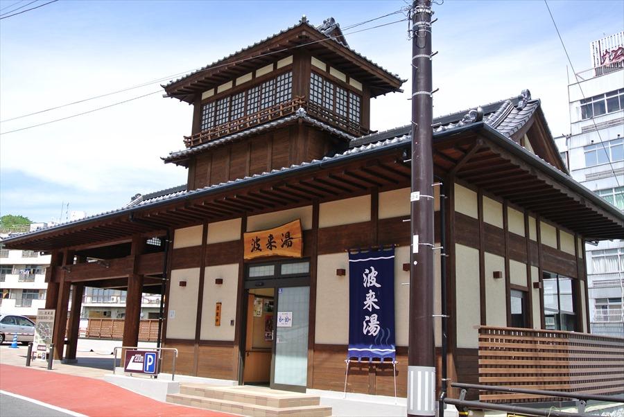飯坂温泉もうひとつの温泉11