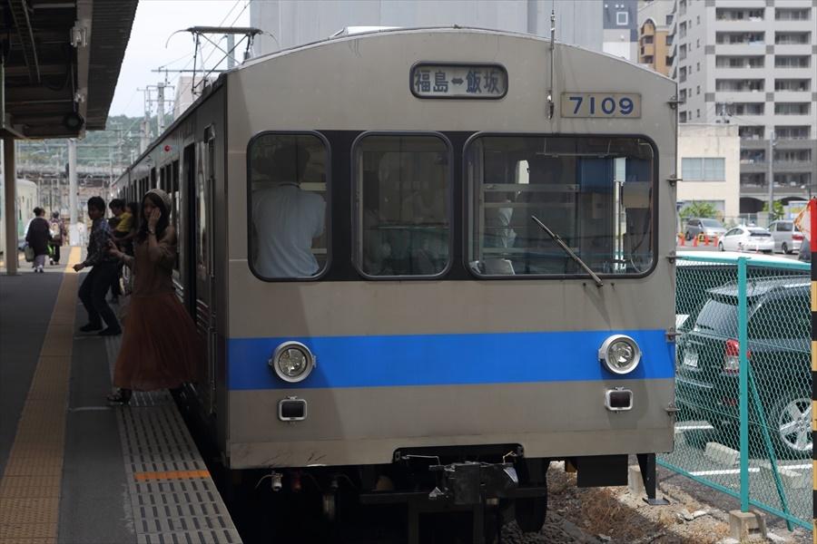 福島在来私鉄福島交通04