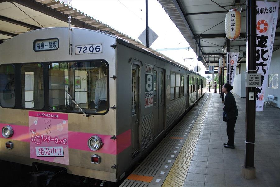 福島交通飯坂温泉駅構内07