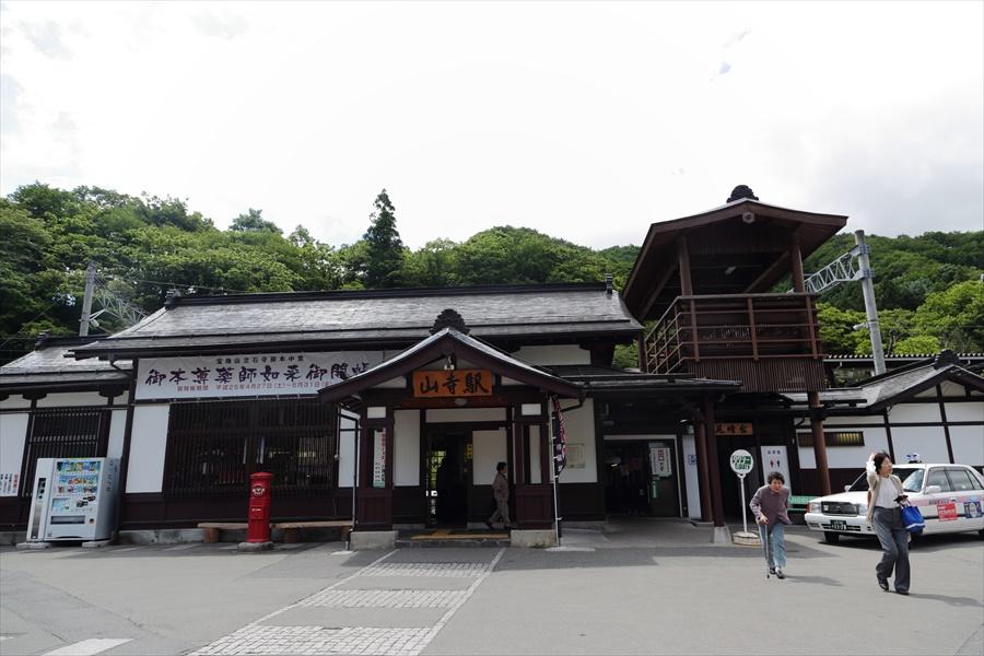 山寺駅06