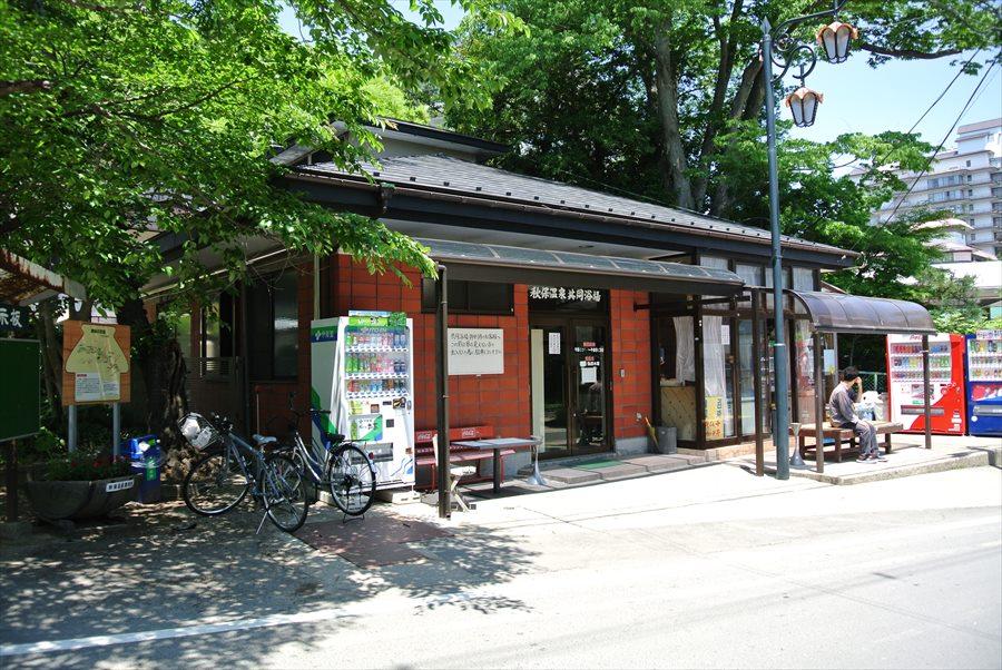 秋保温泉自転車共同浴場04