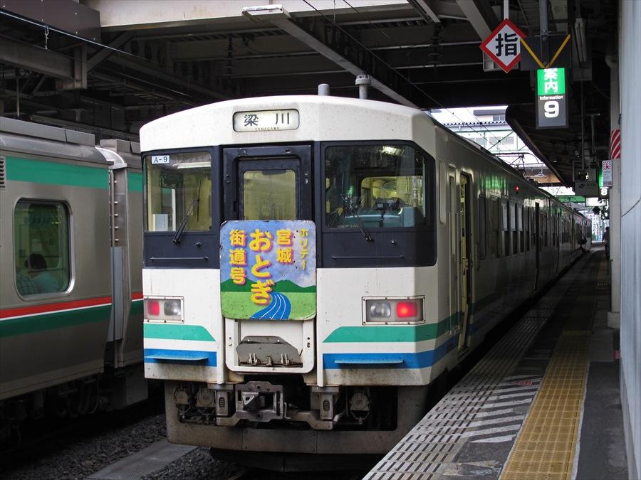 東北本線在来線阿武隈急行01