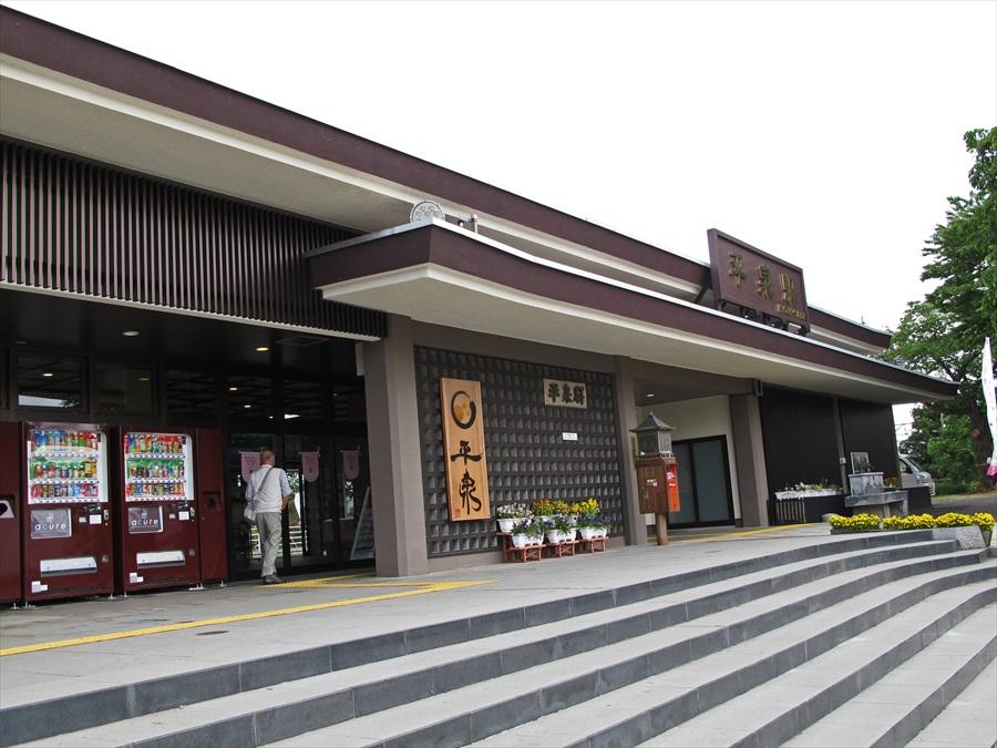 平泉駅駅舎03