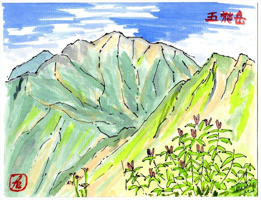 絵画五竜岳04