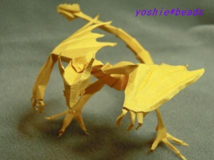 黄色のドラゴン3