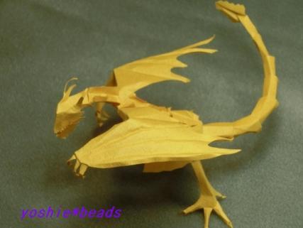 黄色のドラゴン2