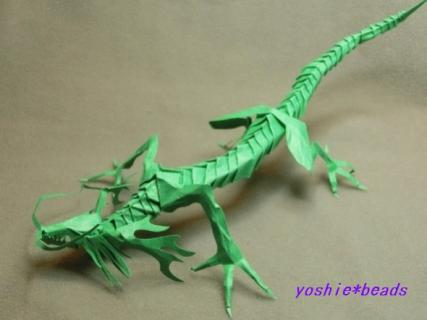 ドラゴン1-1