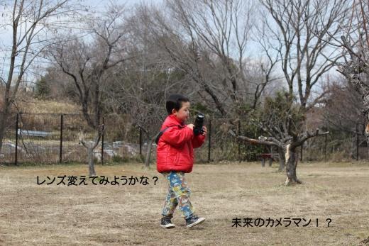 IMG_13541.jpg