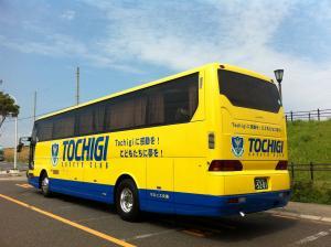 栃木SCバス