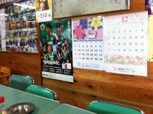 駅前食堂2