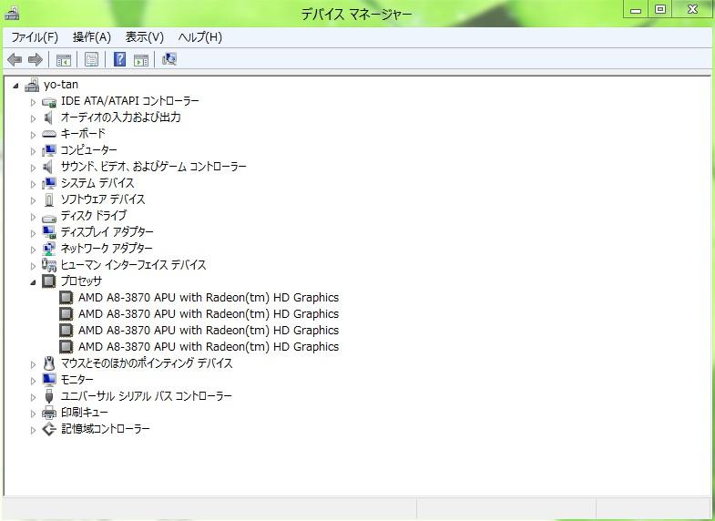 DSCF032.jpg