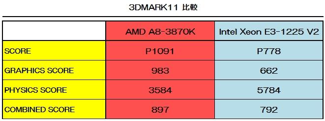 DSCF057.jpg