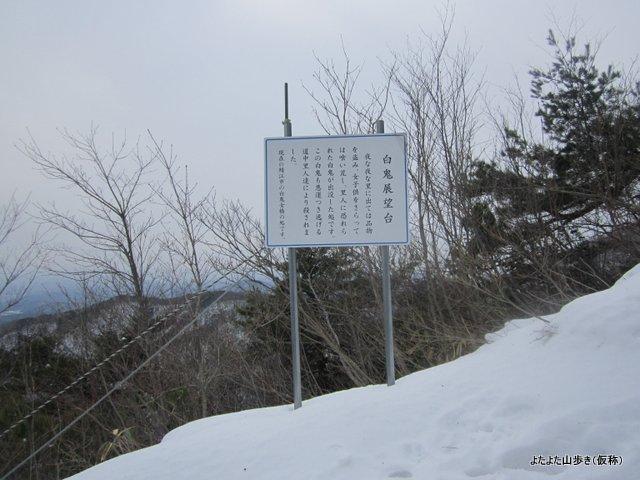 IMG_5825.jpg