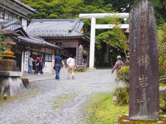 御岩神社01