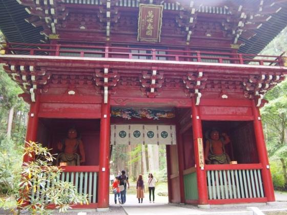 御岩神社10