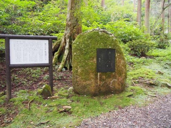 御岩神社16