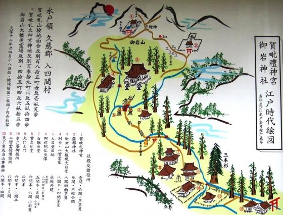 御岩神社19