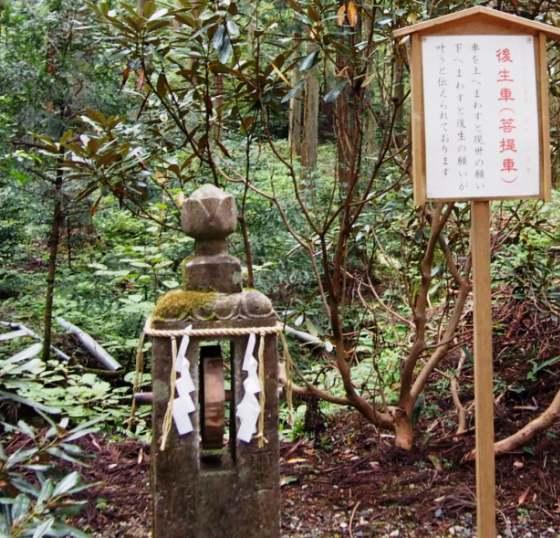 御岩神社21