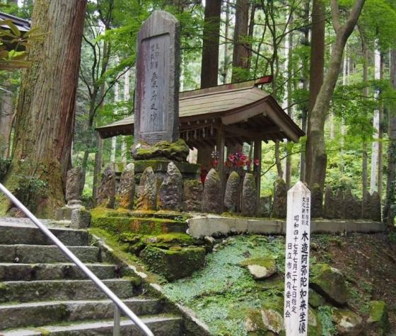 御岩神社24