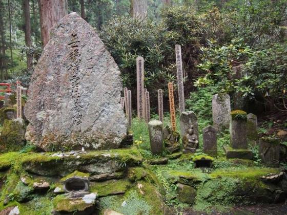 御岩神社27