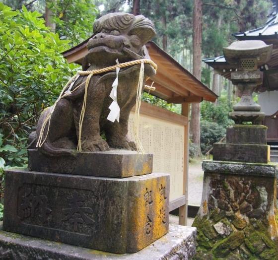 御岩神社29