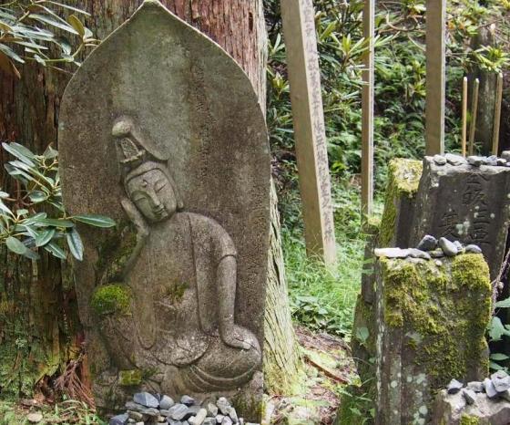 御岩神社35