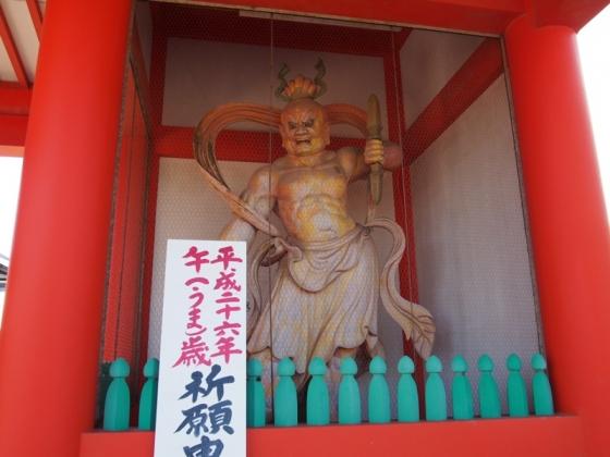 満願寺03
