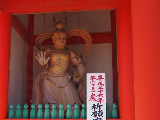 満願寺04