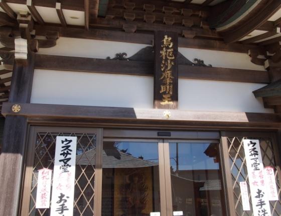 満願寺06