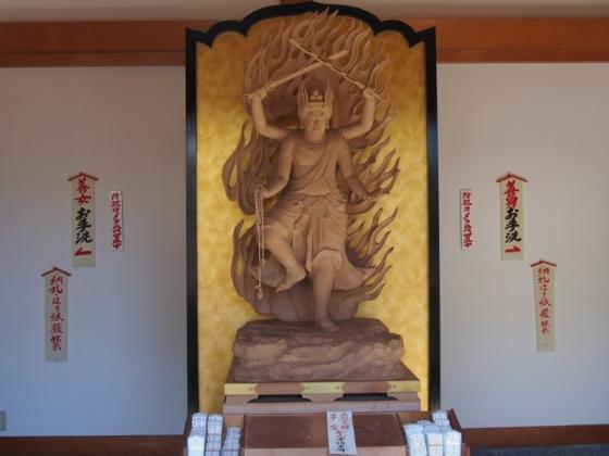 満願寺07