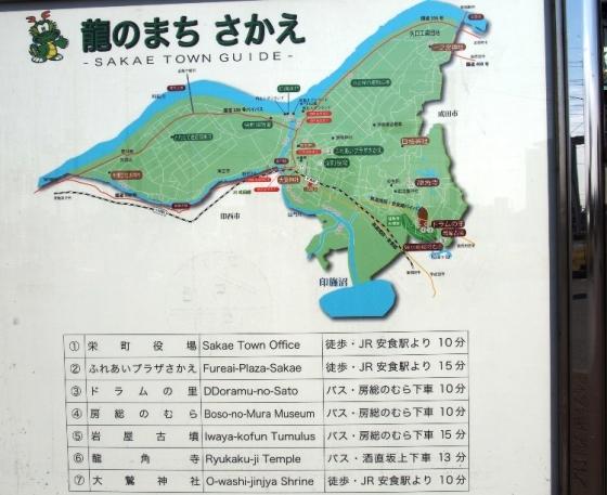 安食駅04
