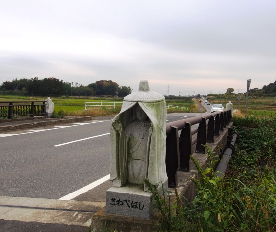 さわべ橋02