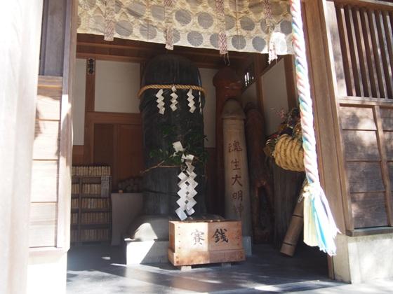 大鷲神社01