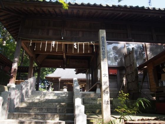 大鷲神社02
